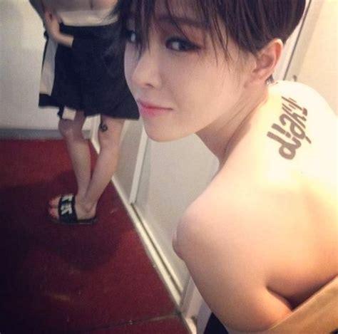 korean tattoo cream ga in shows off her new haircut and tattoo koogle tv