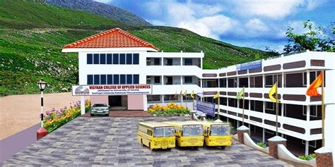 College Of Engineering Trivandrum Mba Admission 2017 by Vigyaan College Of Applied Science Vicas