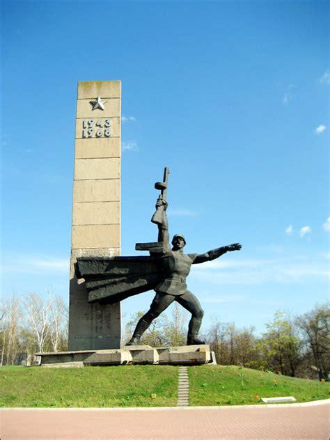 Zaporozhye city, Ukraine travel guide Ukraine Military Equipment