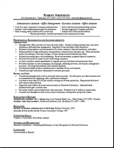 sample cover letter assistant professor job career objective for