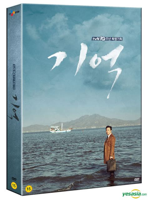 Dvd Drama Korea Memory Yesasia Memory 11dvd Photobook Director S Cut