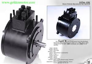 Electric Car Hub Motor 10kw 10kw Bldc Motor For Electric Car