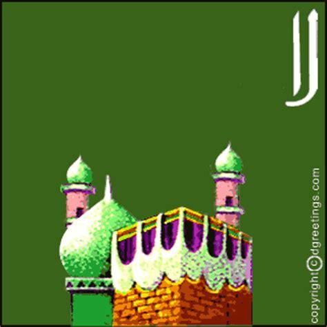 Jamali Garden Promo Code by Aslam Jamali Related Keywords Keywordfree