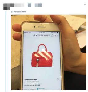 Harga Jam Gianni Versace netizen buat kerja cari jenama harga beg tangan dibawa