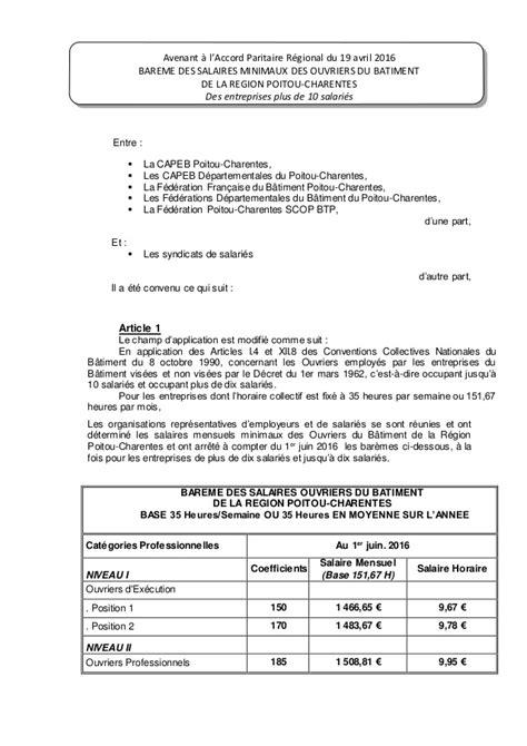 salaire 2016 btiment idcc 1597 avenant accord salaires ouvriers de 10 sal