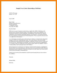 Business Letter Sample Of Inquiry 6 Letter Of Inquiry Sample Biology Resume