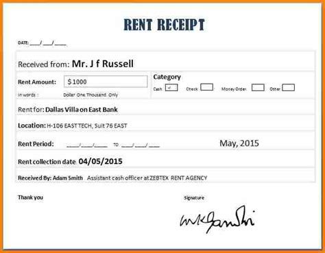 10 home rent bill format simple bill