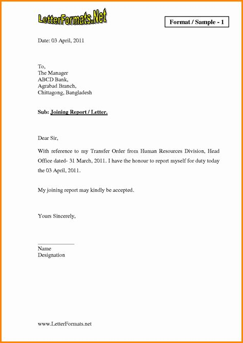 appointment letter joining company cool bank appointment letter sle letter inspiration