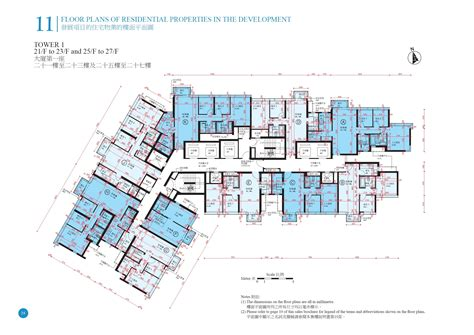 floor plan pictures one tak 啟德一號 one tak floor plan new property gohome