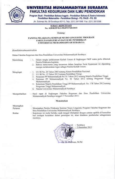 sk panitia pelaksana seminar nlp12152015094747 pdf docdroid