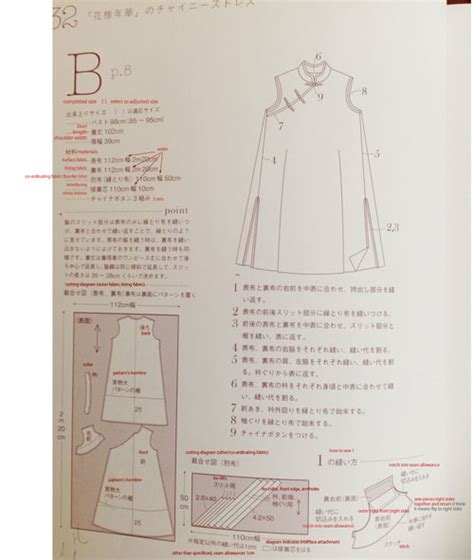 japanese pattern translation translation requestion chinese dress japanese sewing