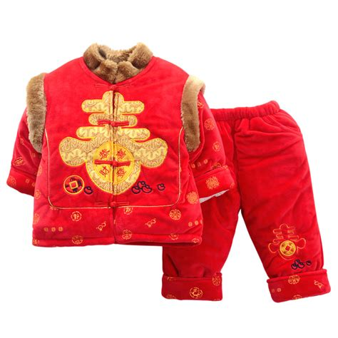 new year special clothes popular new year boy clothes buy cheap
