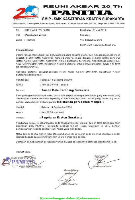 contoh surat undangan untuk pak camat 28 images contoh naskah