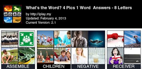 4 Letter Words Answer 4 pictures 1 word 7 letters impremedia net