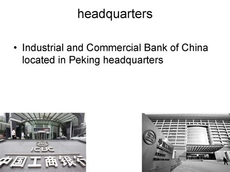 industrial and commercial bank of china industrial and commercial bank of china презентация онлайн