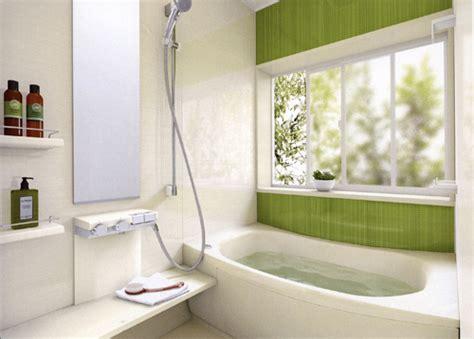 Mizu Bathrooms by