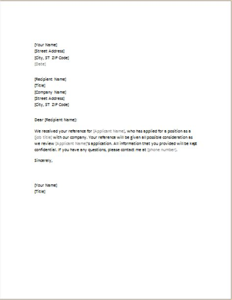 Reference Letter For Potential Employee 5 Academic And Professional Business Reference Letters Document Hub