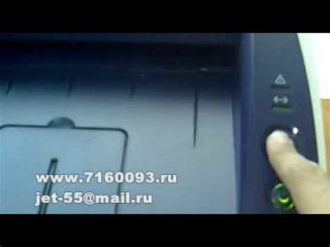 reset xerox phaser 3155 ml 1910 videolike
