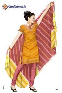 Wedding Chunni Party Wear Salwar Kameez Party Wear Dress Materials Function Wear Salwar Kameez Fancy Dress