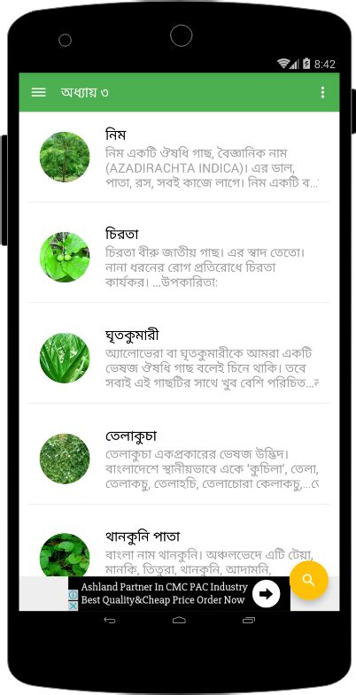 Puzzle Puzzlo Where Is My Sk 318 herbal plant medicine android apps on play