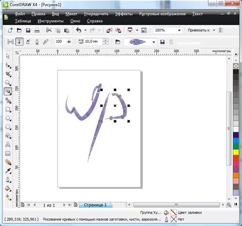 corel draw x4 portable rar free download blog archives locatorpriority