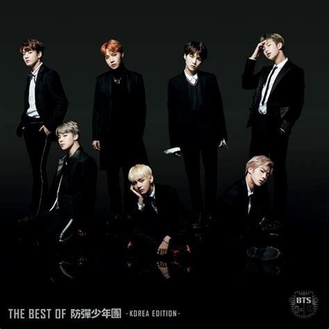 for you bts download mp3 korean ver official the best of bts album cd korean ver kpop