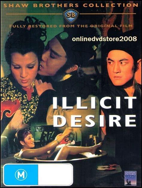 film drama terbaik hongkong illicit desire dvd hong kong erotic drama film dvd new