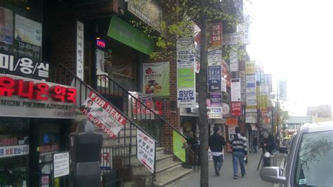 Awnings For Business Another K Town South Koreans On Northern Boulevard The