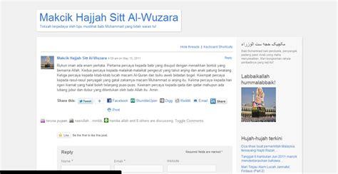 blogger zaidi zainal penazaidizainal 06 01 2011 07 01 2011