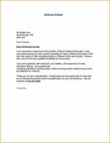 Educational Cover Letters by 12 Early Childhood Education Cover Letter Sle Basic Appication Letter