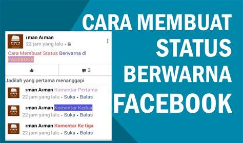 cara membuat status facebook via iphone cara membuat tulisan berwarna di status komentar dan chat