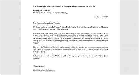 Us Embassy Moscow Letter european court of human rights will investigate of detained n korean in russia nk news