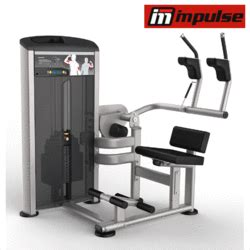 abdominal machine manufacturers suppliers exporters