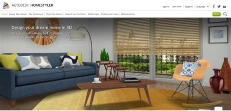 A Review Of The Three Best Free Interior Design Software Autodesk Interior Design Software