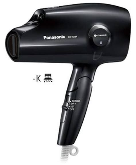 Panasonic Hair Dryer South Africa useful company rakuten global market same day dispatch eh na93 to eh na94 launches new 5