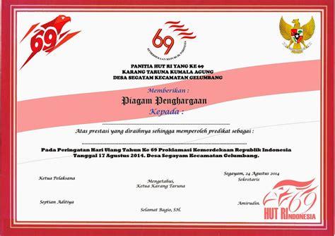 segayam expo agustus 2014