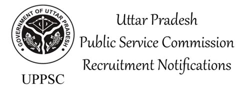 uppcs exam pattern 2016 uppsc 2017 notifications exam calender syllabus