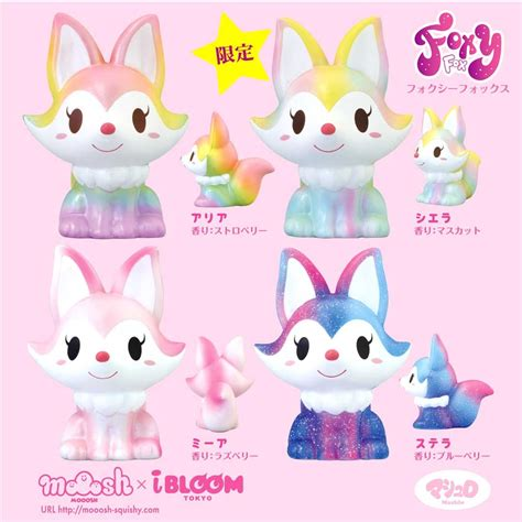 squishy ibloom foxy foox foxy fox squishy from mooosh x i bloom company japan