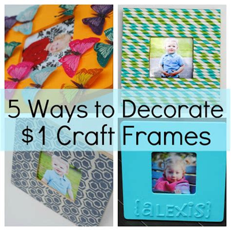 diy 5 ways to decorate boring picture frames youtube 5 ways to decorate a craft frame kids craft ideas