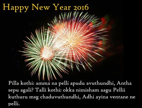 happy new year sms 2016 in urdu tamil marathi gujarati