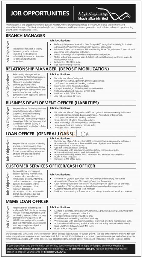 Personal Banking Officer Cover Letter by Loan Officer Cover Letter Sle Cover Letter Administrative Officer Sle Finance Manager