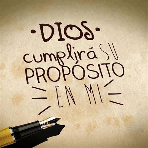 imagenes cristianas que animan jesucristo promesa predicad mc 16 15