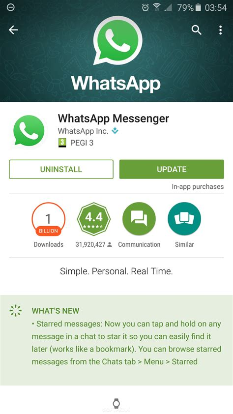 whatsapp for android whatsapp for android receives update that adds starred messages rich link previews