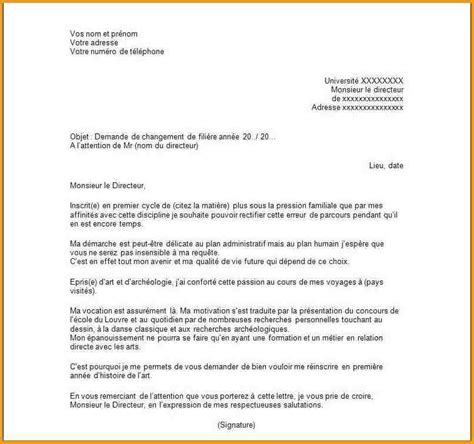 7 lettre de motivation mod 232 le lettre administrative