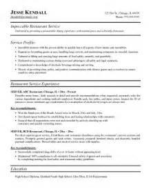 sample resume food server job description 2 - Server Job Description For Resume