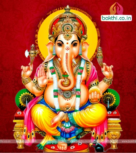 god vinayagar themes download hindu famous god ganesha images free download bakthi co