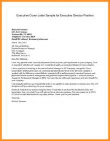 Cover Letter Exles Uf 5 Cover Letter For Management Position Mystock Clerk