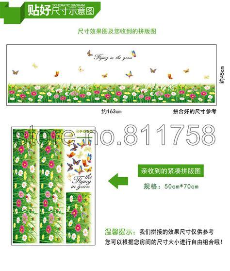 3d Wall Sticker Model Bulat Hiasan Dinding Bahan Kayu Ringan 2b2 jual sticker untuk dinding stiker dinding murah