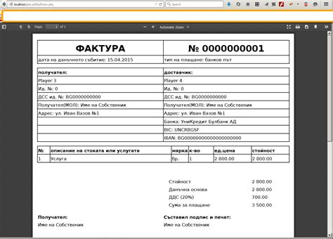 convert html to pdf in php with dompdf codexworld php cyrillic text with dompdf print pdf scale error