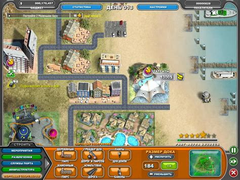 free download games youda safari full version listbertyl blog